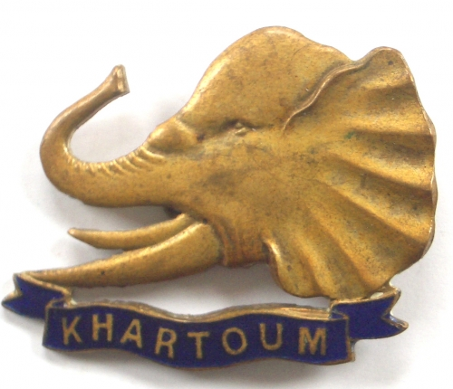 Khartoum Province Police head-dress badge