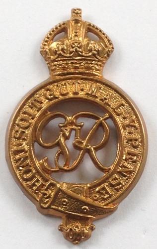 Household Cavalry GVIR cap badge