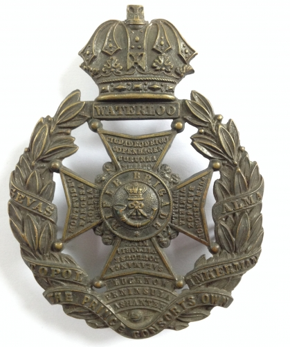 Rifle Brigade Victorian helmet plate