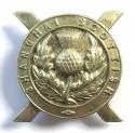Shanghai Scottish scarce glengarry badge - picture 1