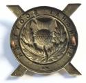 Shanghai Scottish scarce glengarry badge - picture 2