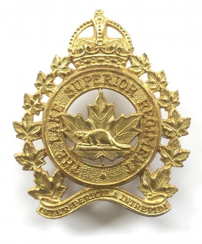 Lake Superior Regiment cap badge