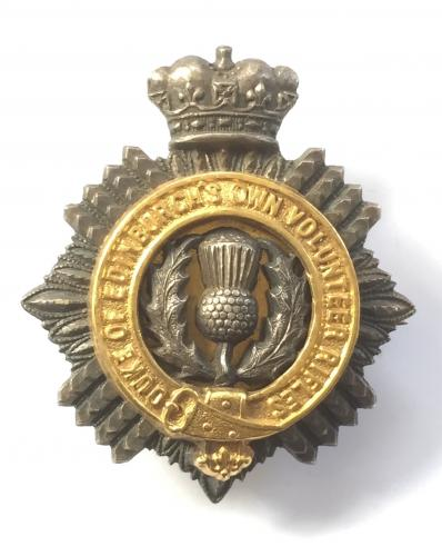 SA D of E Volunteers Officer collar