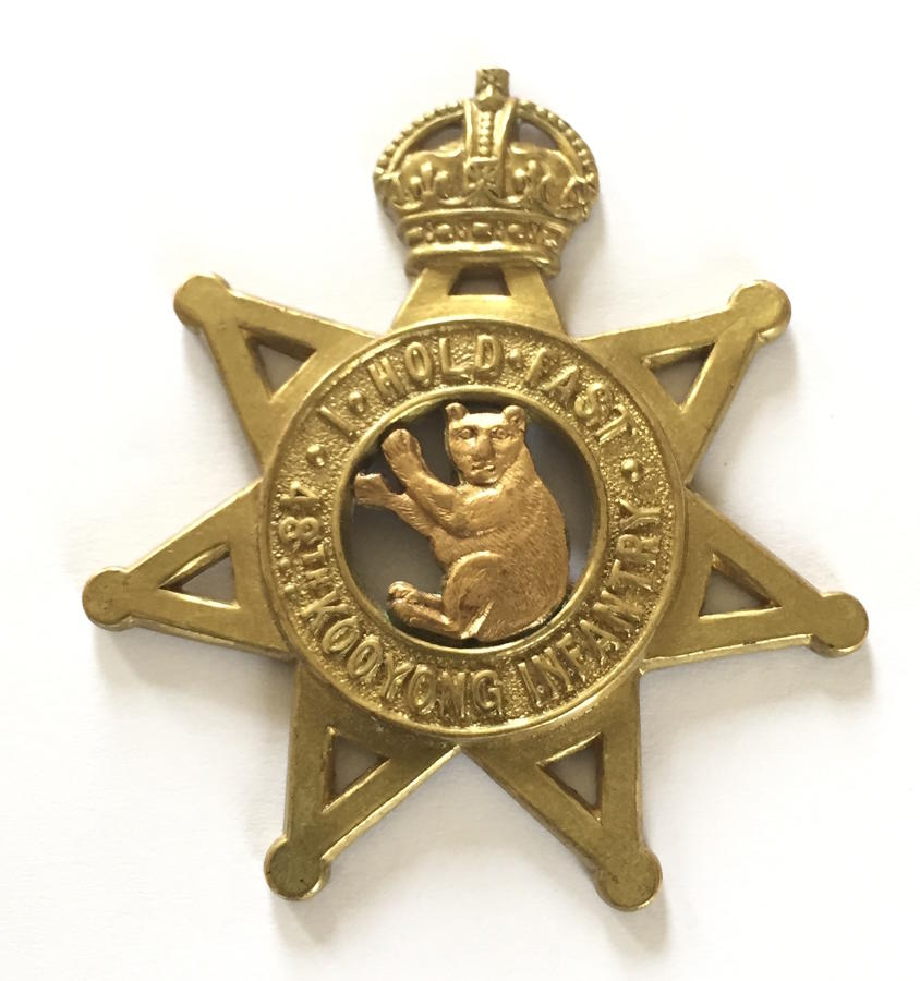 Australian 48th Kooyong Infantry cap badge