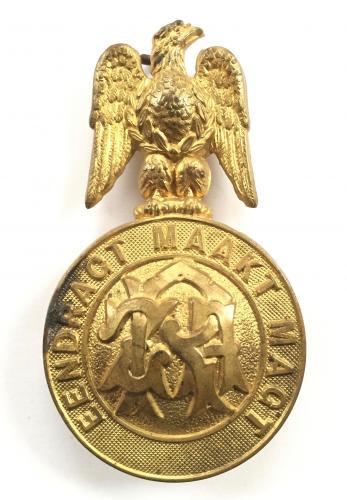 Boer War ZAR Police brass helmet plate