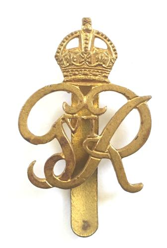 Military Provost Staff Corps GVIR cap badge