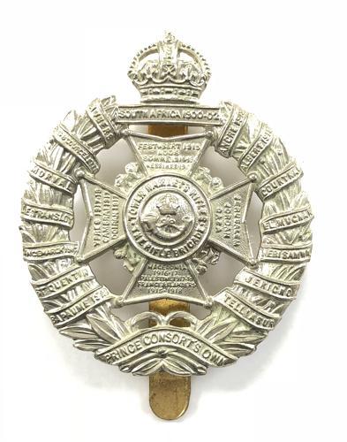 Tower Hamlets Rifles post 1926 white metal cap badge