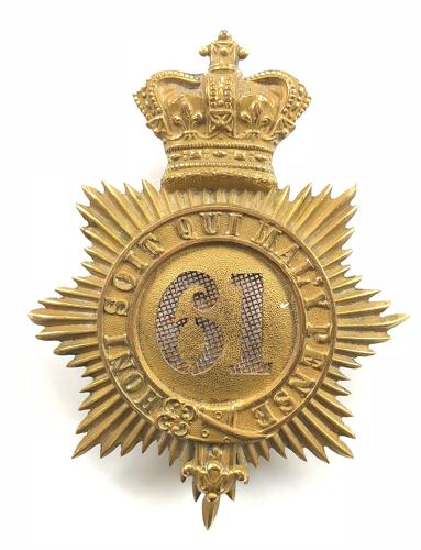 61st (S. Glos) Regiment of Foot, Officer's shako plate circa 1861-69