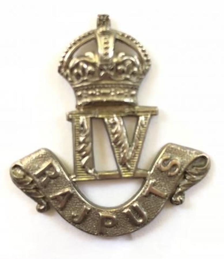 4th Rajputs Officer's 1921 hallmarked silver cap badge