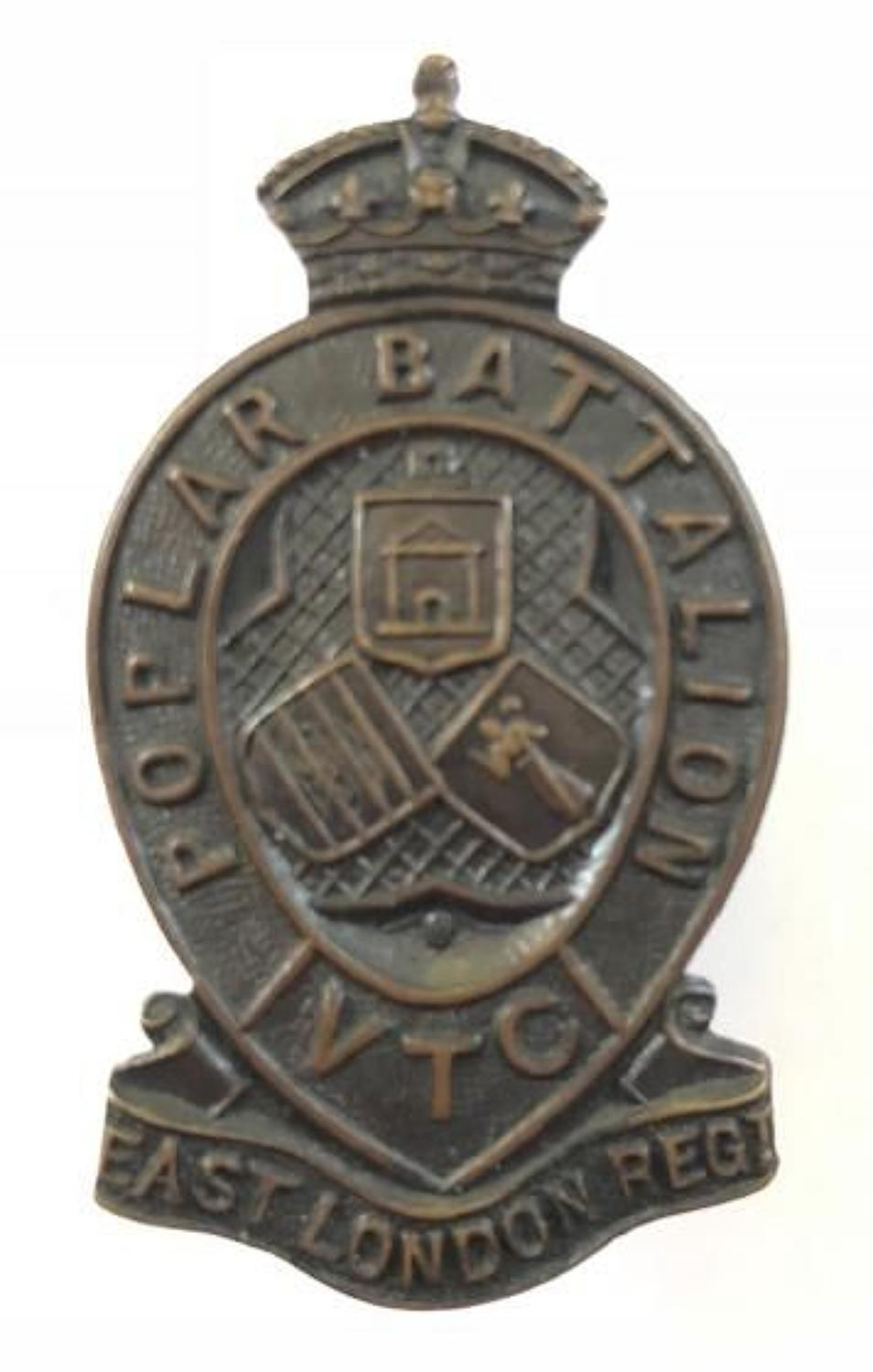 Poplar Battalion, East London Regiment VTC bronxe WW1 badge