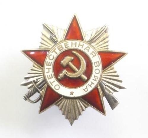 Soviet USSR Order of the Patriotic War 2nd class,