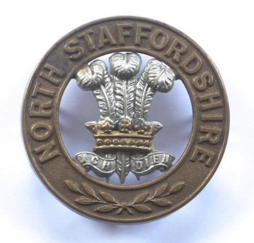 North Staffordshire Regiment post 1881 helmet plate centre.