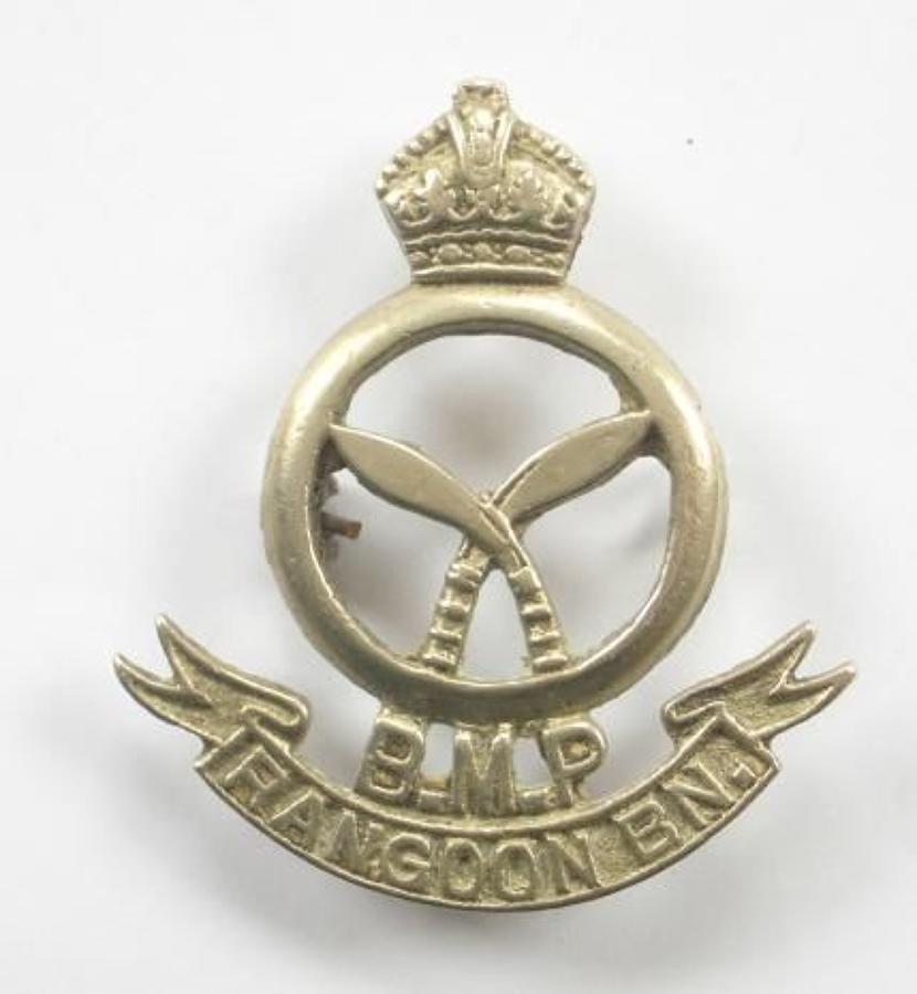 Burma Rangoon Battalion Burma Military Police rare cap / pagri badge
