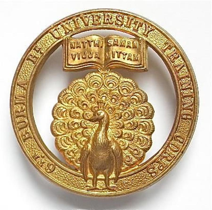 6th Burma Bn University Training Corps rare helmet badge circa 1937-42