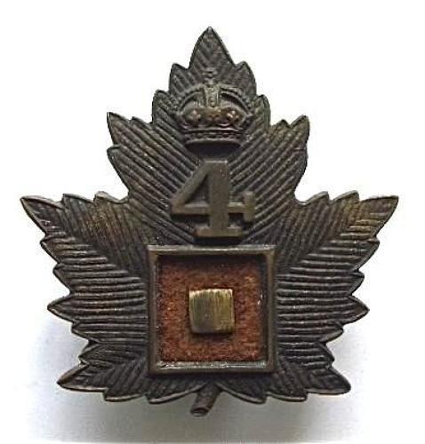 Canadian 4th Railway Troops WW1 bronze CEF cap badge by JR Gaunt