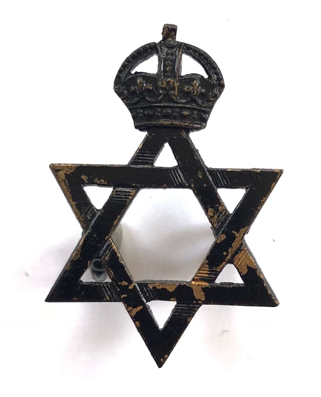 Jewish Chaplains rare WW1 cap badge