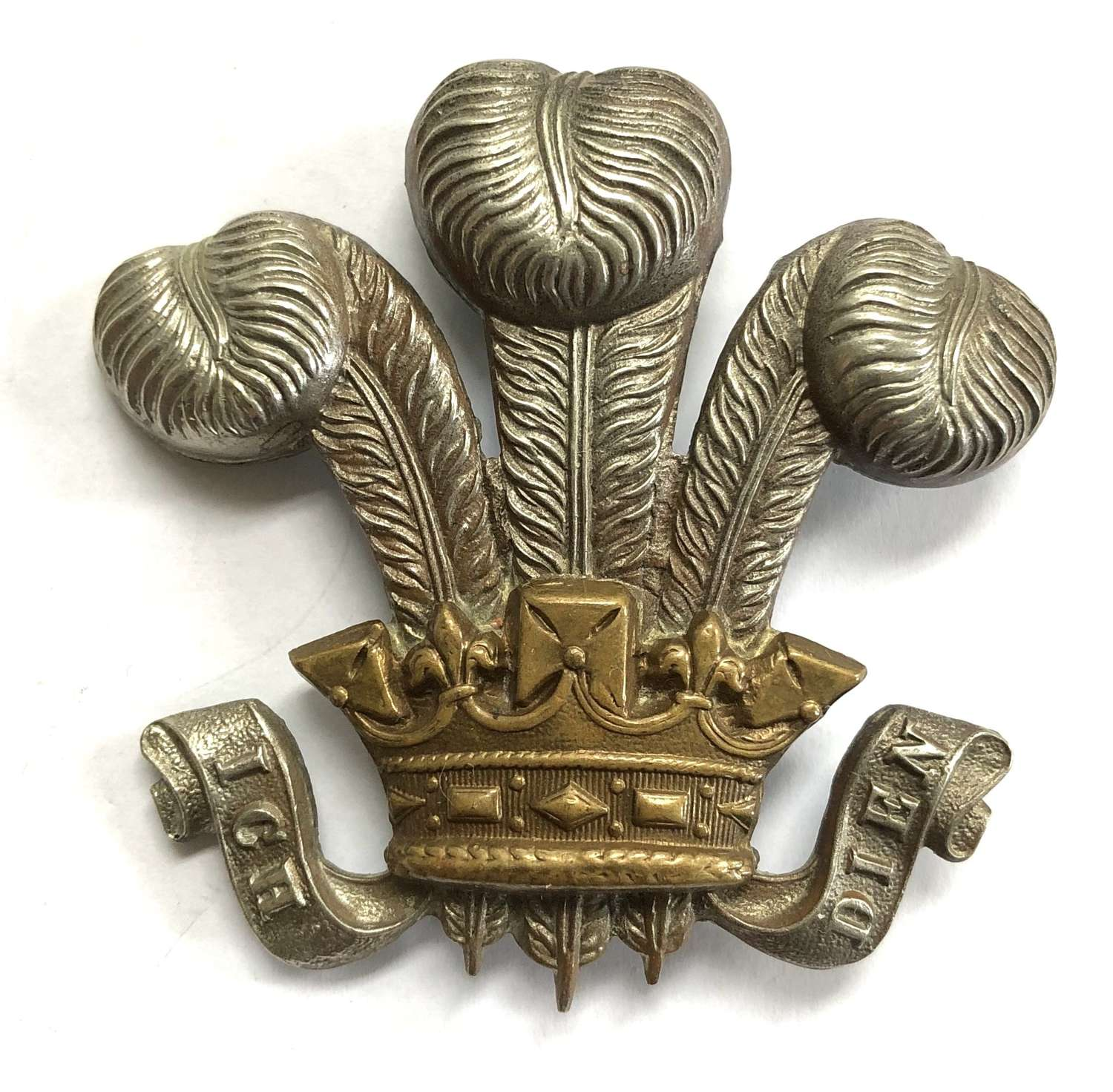Royal Wiltshire Yeomanry NCO's bi-metal arm badge