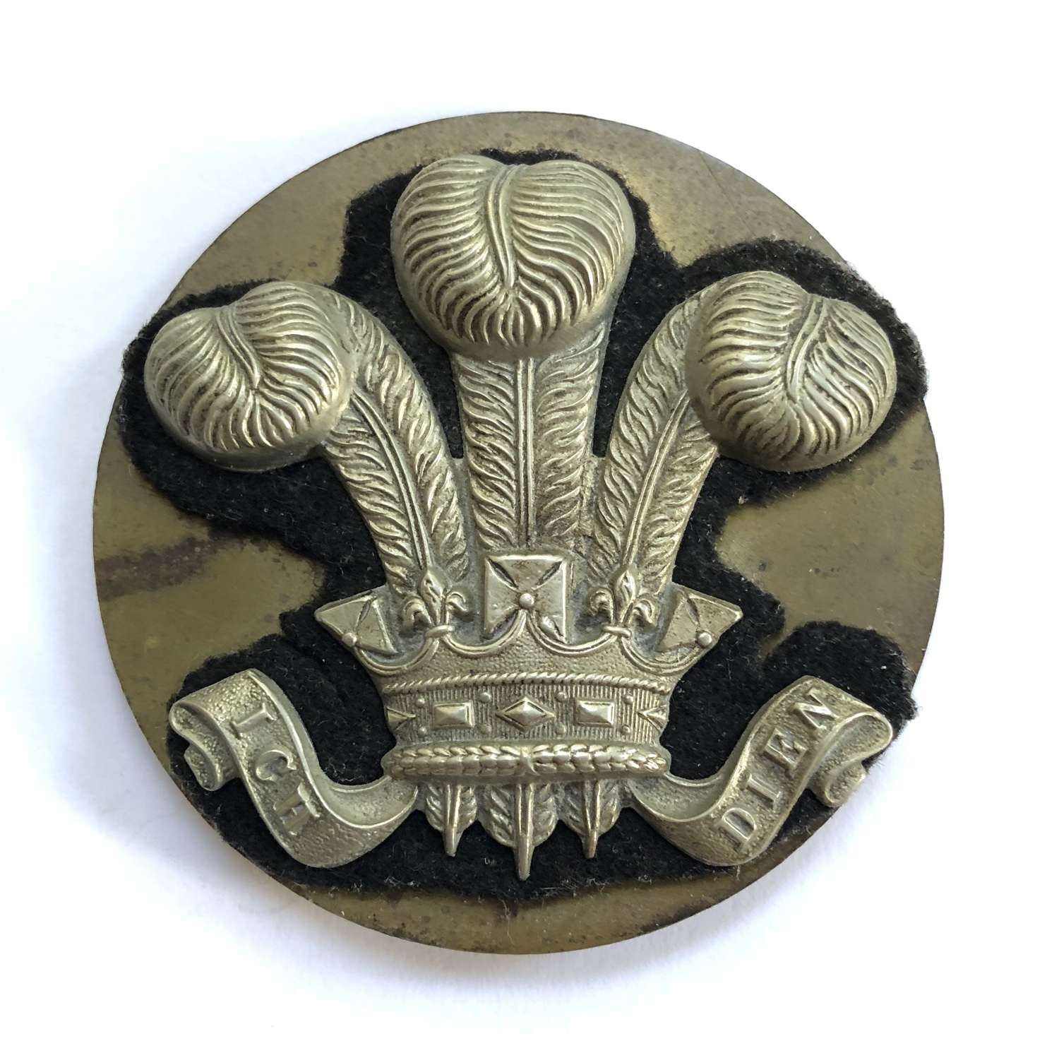 12th Royal Lancers NCO's arm badge