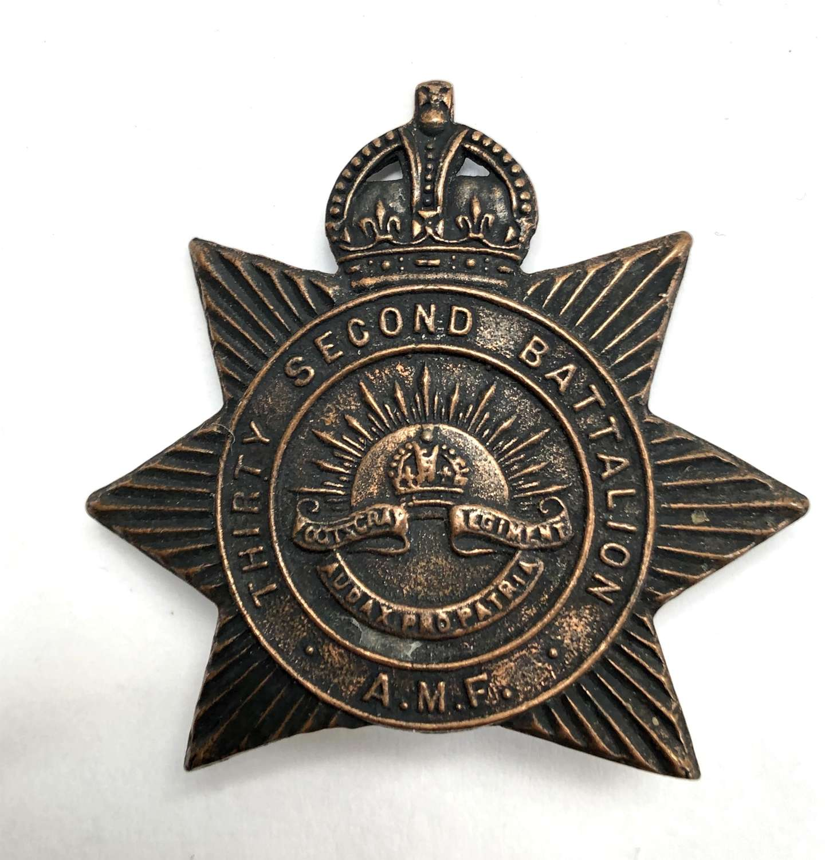 Australian 32nd Infantry Bn. (Footscray Regt.) slouch hat badge