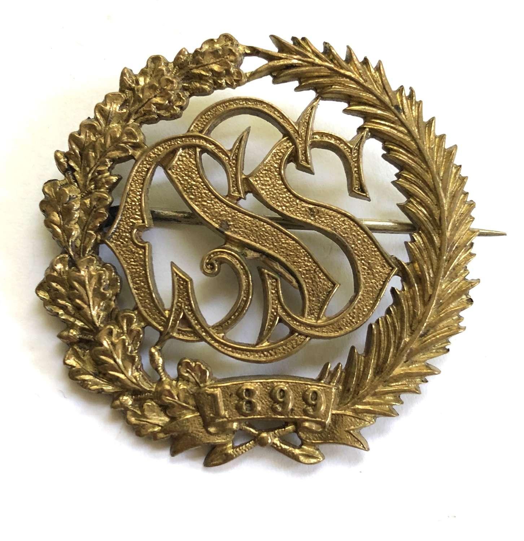 Sudan Civil Service Officer's pagri badge