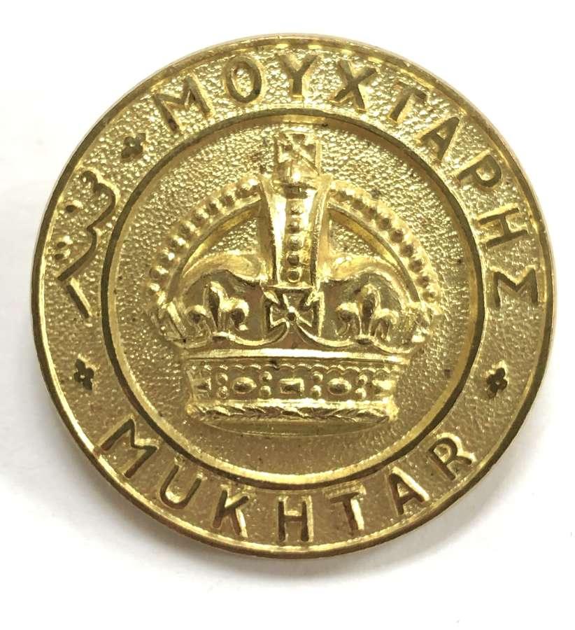 Palestine Mukhtar pre 1948 brass head-dress badge