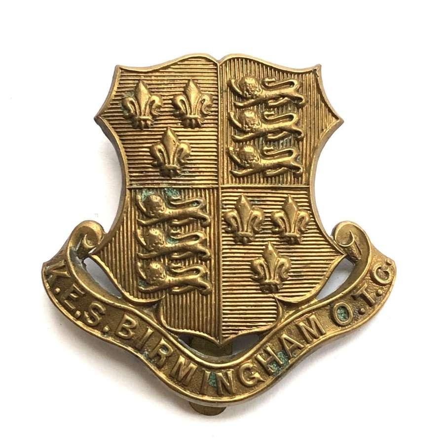 King Edward's School Birmingham OTC cap badge