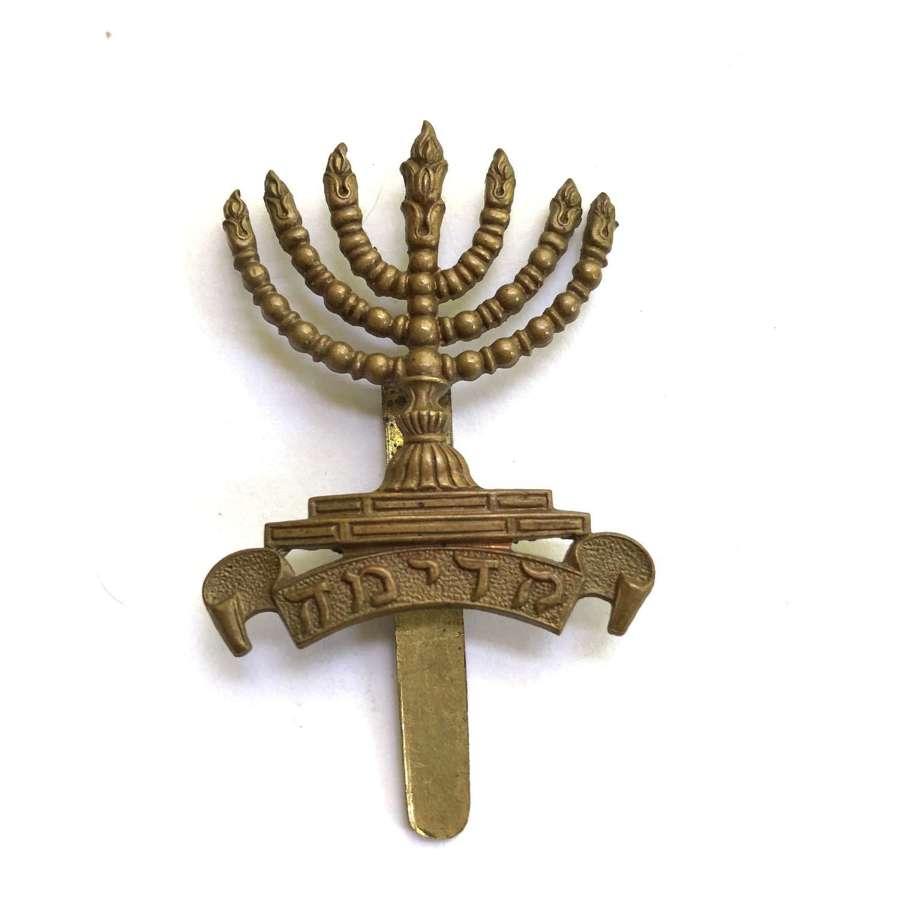 Jewish Battalions Royal Fusiliers WW1 cap badge
