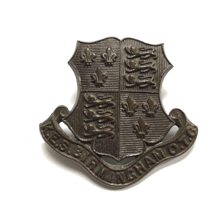 King Edward's School Birmingham OTC OSD cap badge