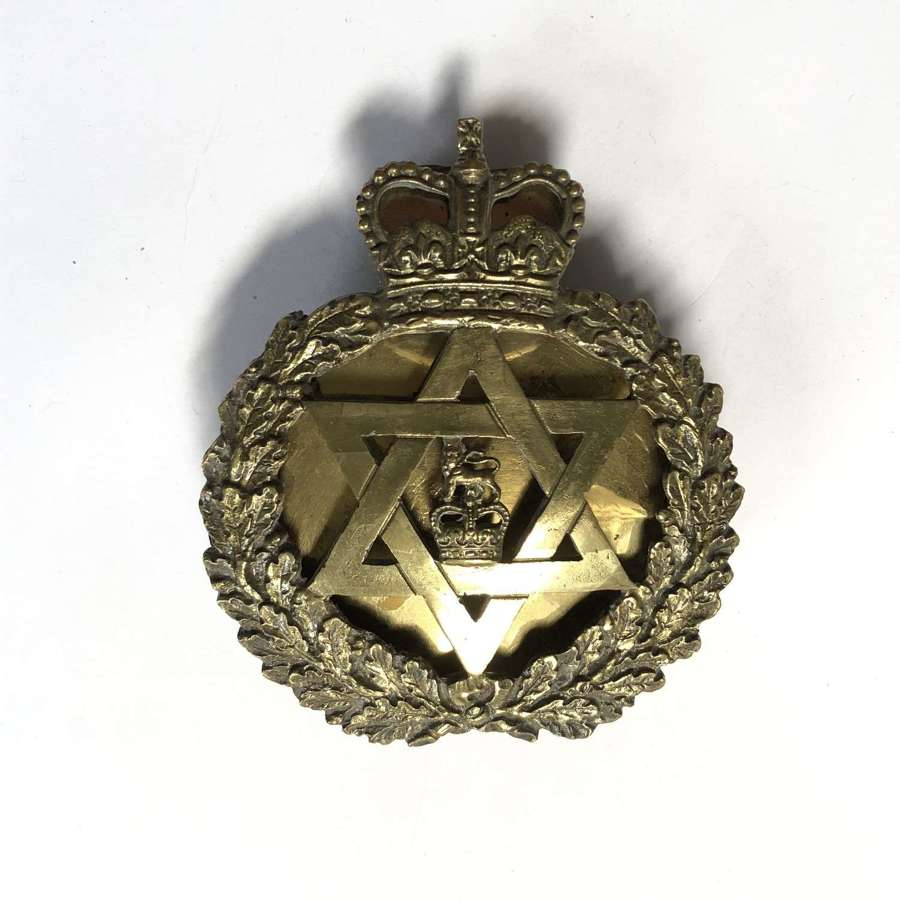 Trinidad Police post 1953 pouch belt plate