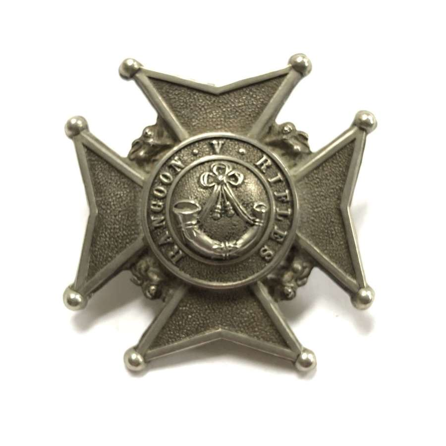 Burma. Rangoon Volunteer Rifles Victorian helmet badge circa 1880